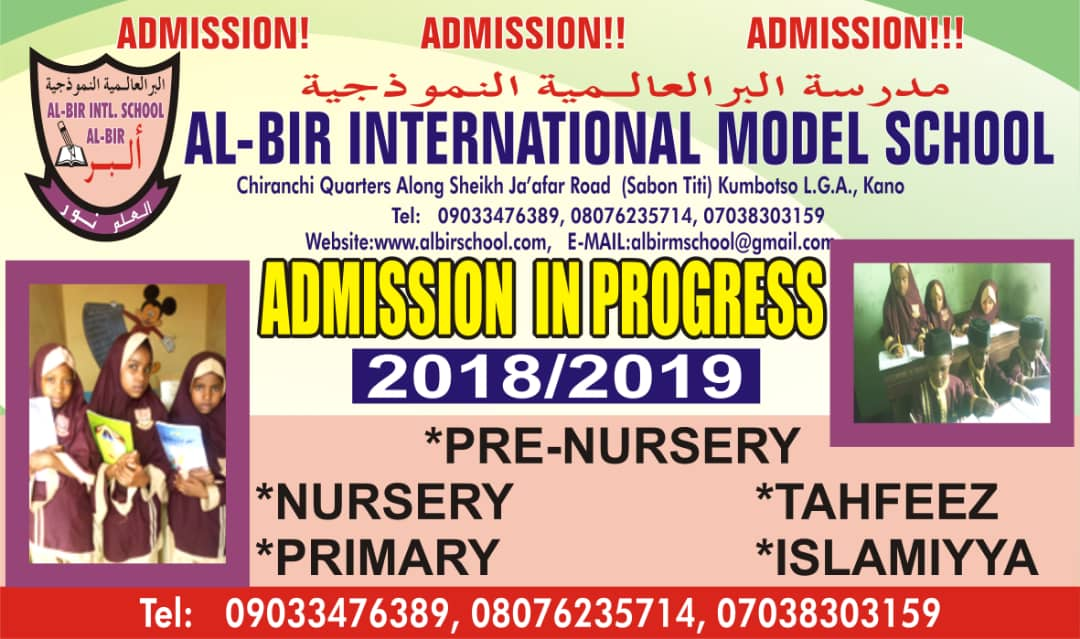 2018/2019 Admissions in Progress